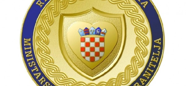 Javni pozivi Ministarstva hrvatskih branitelja