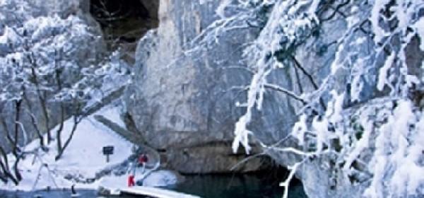 Zatvoren kanjon Donjih jezera