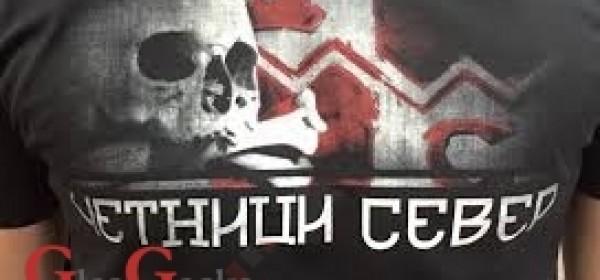Penava: Veličaju se Šešelj i Mihailović, govori se da treba ponoviti Ovčaru, a Vlada žmiri