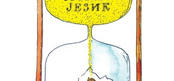 Kojim će srpskim jezikom redatelj predavati studentima?