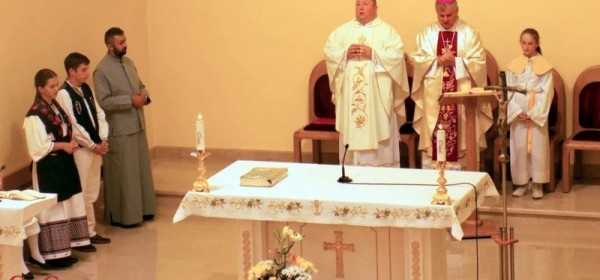 Proslavljena četvrta obljetnica posvete crkve Sv. Ivana Pavla II.