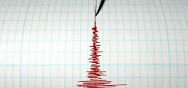 Potres i u Ličko-senjskoj županiji
