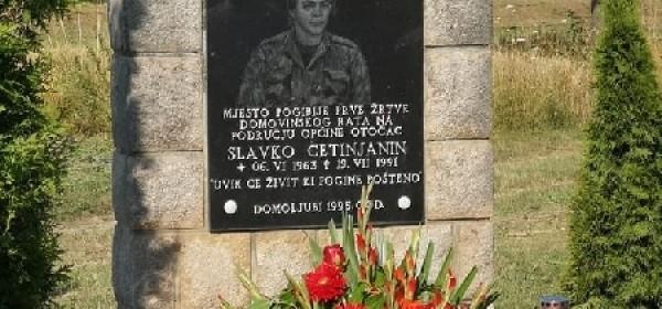 Obilježena 28.godišnjica stradavanja Slavka Cetinjanina