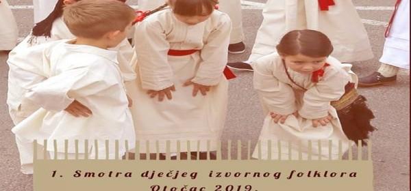Danas 1.Smotra dječjeg izvornog folklora