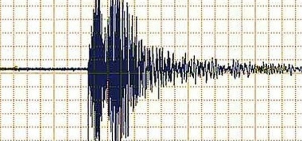 Slab potres nedaleko Otočca