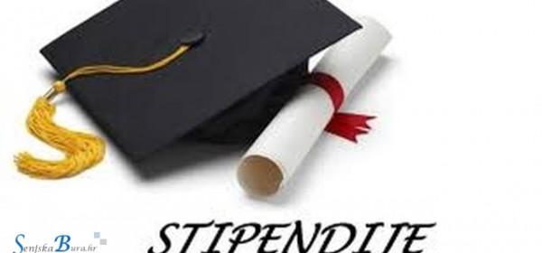 Grad Senj raspisao natječaj za dodjelu stipendija učenicima i studentima s prebivalištem na području Grada Senja